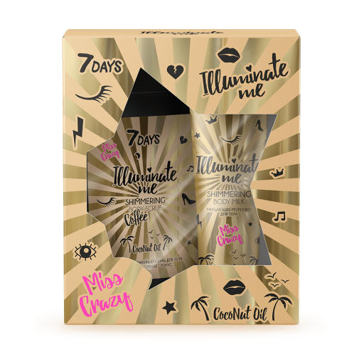 Gift set 7 DAYS ILLUMINATE ME MISS CRAZY №1 (shimmering body milk + coffee body scrub). A shimmering body milk with a golden hue. Luxurious pearl-like drops accentuate your ideal body. Dancing in the sunlight or under the spotlight, you'll always shine! Collagen, Coconut and Shea oils are all in the mix, moisturizing and soothing your skin, making it supple and tender. Natural coffee combined with sparkling cane sugar and salt crystals gently cleanse your skin, making it smooth, magnetic, soft and silky. A delicate massaging movement helps enhance microcirculation and imparts radiance and freshness. The sparkles inject a little magic into your daily skincare routine, transforming your bathroom into a sea enchantress's grotto