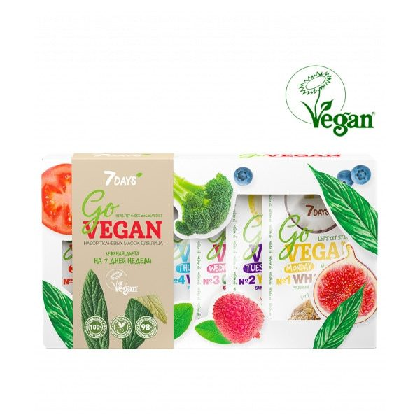 Go Vegan face masks calender