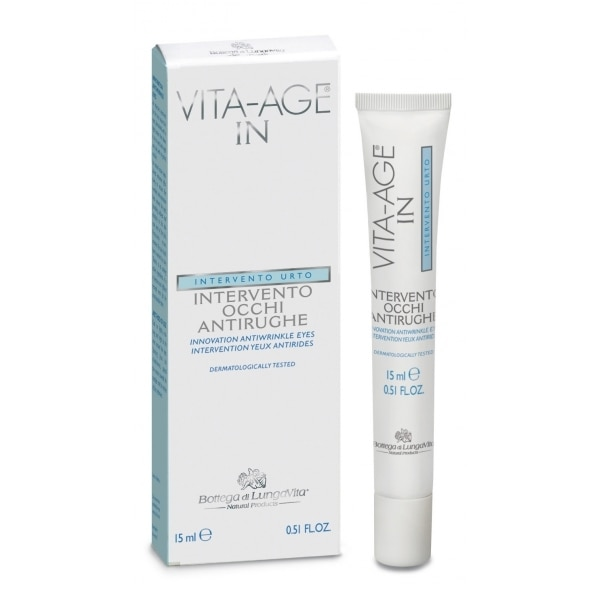 Intensive treatment for the periocular area, formulated with natural active ingredients like ceramides, white grape and vitamins to reduce fine lines.